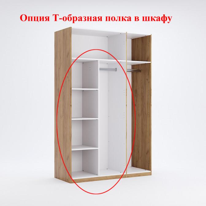 Шкаф Богема 3дв MiroMark