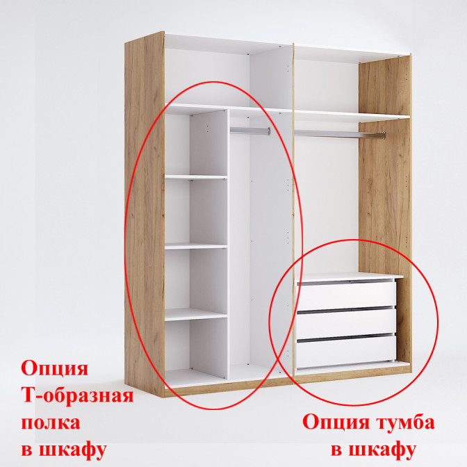 Шкаф Виктория 6Д MiroMark