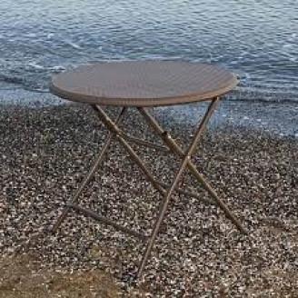 Складной стол Onder Metal PLT R- 8001 Ротанг Коричневый У-1