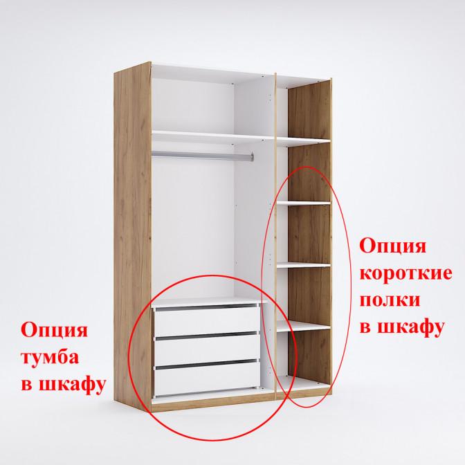Шкаф Империя 3дв без зеркала MiroMark
