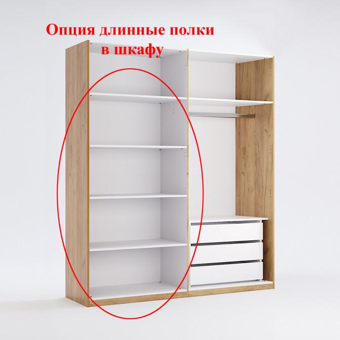 Шкаф Прованс 4Д без зеркал MiroMark