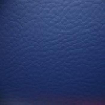 Темно синий+